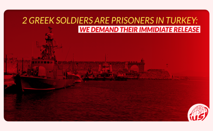 Greece - we demand the immidiate release of the 2 greek soldiers in Turkey